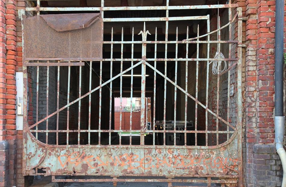 drive thru gate